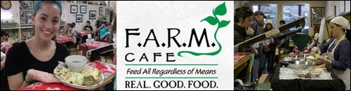 F.A.R.M. Cafe, Boone, NC